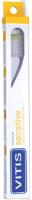 Зубная щетка Vitis Sensitive / 5212806 -