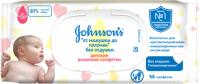 Влажные салфетки детские Johnson's От макушки до пяточек без отдушки (56шт) -