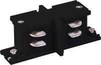 Коннектор для шинопровода Elektrostandard TRC-1-3-II-BK (черный) -