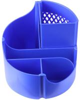 Органайзер настольный Darvish Офис класс 360 / DV-12228 (синий) -