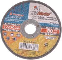 Отрезной диск LugaAbrasiv А30 / A00000317 -
