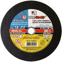 Отрезной диск LugaAbrasiv А40 / A00015969 -
