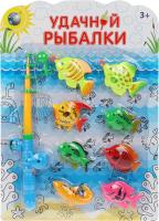Игровой набор Наша игрушка Рыбалка / 6606-03 -