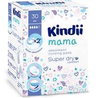 Прокладки для бюстгальтера Harper Hygienics Kindii Mama Super Dry Comfort  (30шт) -