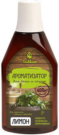 Купить Ароматизатор для бани Главбаня, Лимон Б22001, Россия