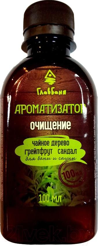 Купить Ароматизатор для бани Главбаня, Очищение Б121, Россия