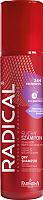 Сухой шампунь для волос Farmona Radical Экстра Свежесть для жирных волос (180мл) -