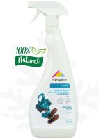 Дезодорант для одежды Fresher Удаление запахов для спортивной одежды и экипировки (0.75л) -