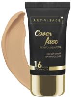 Тональный крем Art-Visage Cover Face тон 203 бежевый (25мл) -