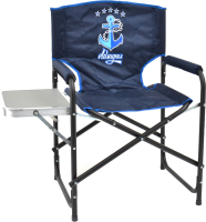 Кресло складное НПО Кедр Адмирал со столиком / SKA-03 (сталь) -