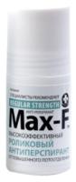 Антиперспирант шариковый Max-F No Sweat 15% (50мл) -