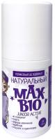 Дезодорант шариковый Max-Bio Junior active подростковый (50мл) -