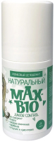 Дезодорант шариковый Max-Bio Junior control подростковый (50мл) -