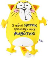 Игрушка антистресс Mni Mnu Я твой котик, погладь мне животик! Котэ / 514282 -