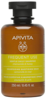 Шампунь для волос Apivita Gentle Daily Shampoo (250мл) -