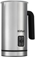 Вспениватель молока Kitfort KT-758 -