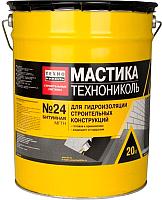Гидроизоляционная мастика Технониколь МГТН №24 (20кг) -