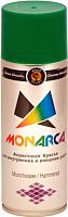 Краска Monarca Молотковая (520мл, темно-зеленый) -