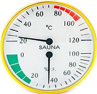 Банная станция Первый термометровый завод СББ-2-1 -