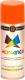 Краска Monarca Флуоресцентная (520мл, красный) -