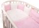 Комплект в кроватку Perina Неженка Oval НО7.3 (розовый) -