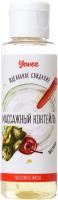 Эротическое массажное масло Yovee Массажный коктейль пина колады / 722105 (50мл) -