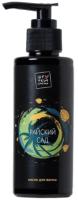 Масло для ванны Штучки-дрючки Райский сад / 690446  (150мл) -