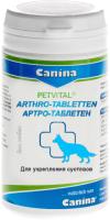 Витамины для животных Canina Petvital Arthro 60 Tabletten / 723003 (60г) -