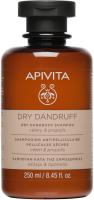 Шампунь для волос Apivita Dry Dandruff Shampoo (250мл) -