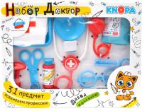 Набор доктора детский Knopa 87017 -