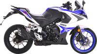 Мотоцикл Racer Storm RC250XZR-A (синий) -
