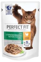 Корм для кошек Perfect Fit Для стерилизованных с курицей в соусе (85г) -