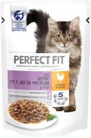 Корм для кошек Perfect Fit Для котят от 1 до 12 мес с курицей в соусе (85г) -