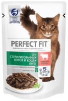 Корм для кошек Perfect Fit Для стерилизованных с говядиной в соусе (85г) -