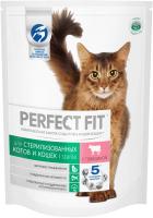 Корм для кошек Perfect Fit Для стерилизованных кошек с говядиной  (650г) -