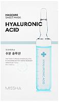 Маска для лица тканевая Missha Mascure Hydra Solution Sheet Mask Hyaluronic Acid увлажняющая (28мл) -