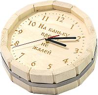 Часы для бани СаунаКомплект Эконом с гравировкой -