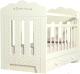 Детская кроватка VDK Bonne маятник и ящик (слоновая кость) -