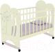 Детская кроватка VDK Wind Tree колесо-качалка (слоновая кость) -