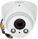Аналоговая камера Dahua DH-HAC-HDW2221RP-Z -