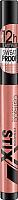 Тени для век Catrice Eyeshadow Stix тон 030 (1г) -