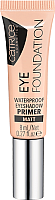 Праймер для век Catrice Eye Foundation Waterproof Eyeshadow Primer тон 010 (8мл) -