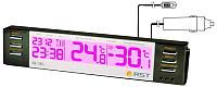 Метеостанция цифровая RST 02180 -