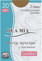 Носки Dea Mia 1413 (р.23-25, bronz) -