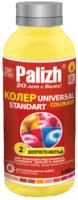 Колеровочная паста Palizh Standart №02.1 универсальная интерьерный (140г, золотисто-желтый) -
