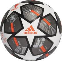 Футбольный мяч Adidas Finale Training / GK3476 (размер 5, серебристый/белый) -