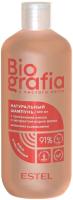 Шампунь для волос Estel Biografia Натуральный Естественный блеск (400мл) -