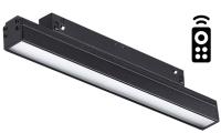 Трековый светильник Novotech 358614 -