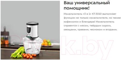 Измельчитель-чоппер Kitfort KT-3010