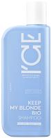 Шампунь для волос Ice Professional Keep my blonde Тонирующий для светлых волос (250мл) -